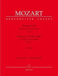Concerto for Piano No. 6 in B-flat (K.238) (Urtext). : Large Score Paperback: (Barenreiter)