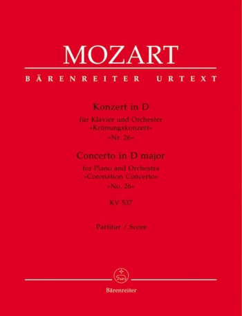 Concerto for Piano No.26 in D (K.537) (Urtext). : Large Score Paperback: (Barenreiter)