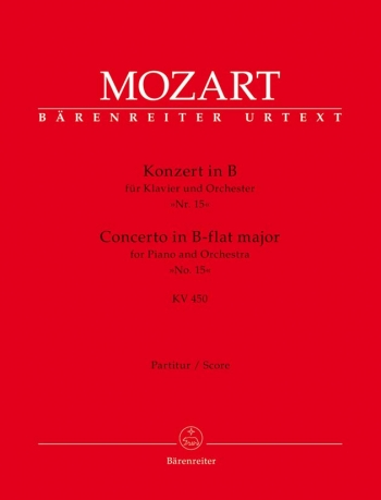 Concerto for Piano No.15 in B-flat (K.450) (Urtext). : Large Score Paperback: (Barenreiter)