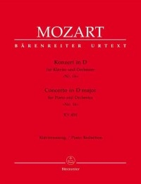 Concerto for Piano No.16 in D (K.451) (Urtext). : Large Score Paperback: (Barenreiter)