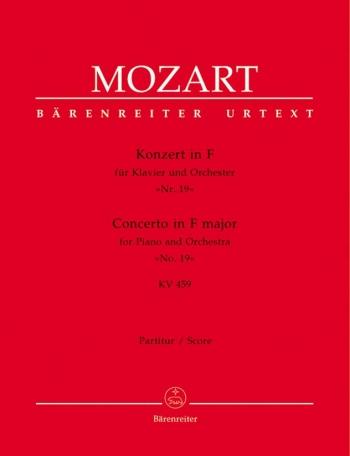 Concerto for Piano No.19 in F (K.459) (Urtext). : Large Score Paperback: (Barenreiter)