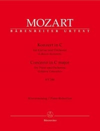 Concerto for Piano No. 8 in C (K.246) (Urtext). : Large Score Paperback: (Barenreiter)