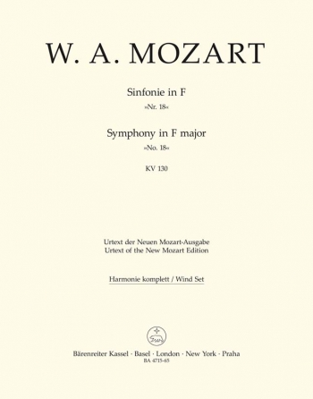Symphony No.18 in F (K.130) (Urtext). : Wind set: (Barenreiter)