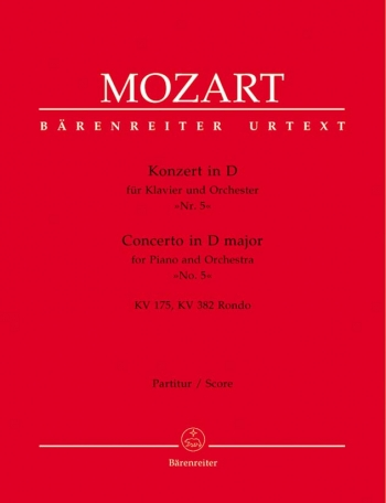 Concert Rondo for Piano in D (K.382) (Urtext). : : (Barenreiter)