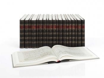 Idomeneo (complete opera) (It-G) (K.366) (Urtext). : : (Barenreiter)
