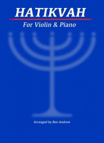 Hatikvah: Violin & Piano