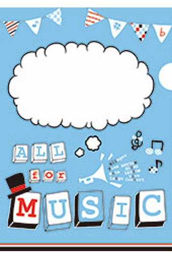 A4 File All For Music (3 Pack)