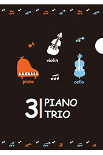 A4 Plastic File - Piano Trio (3 Pack)