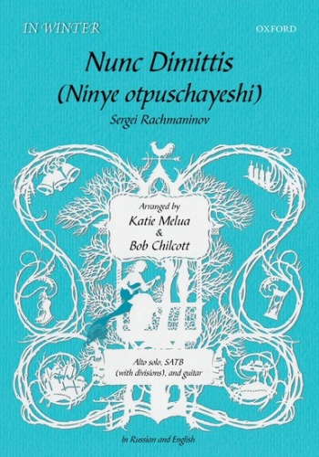 Nunc Dimittis/Ninye Otpuschayeshi: SATB  Arranged By Katie Melua And Bob Chilcott
