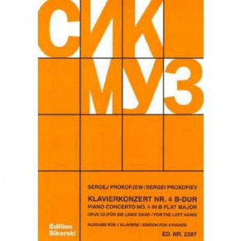 Concerto No.4 Bb Major Op.53 Piano Reduction For 2 Pianos