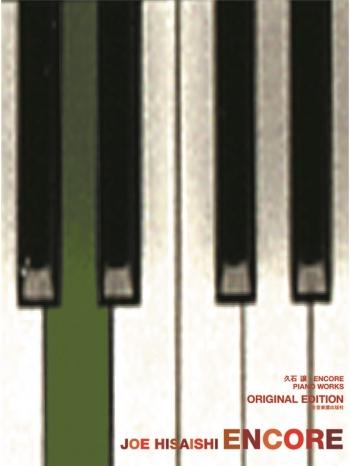 Hisaishi: Encore: Piano